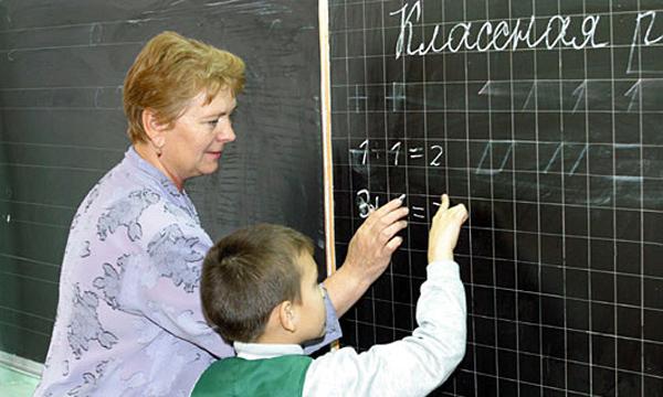 фотографии учителей: